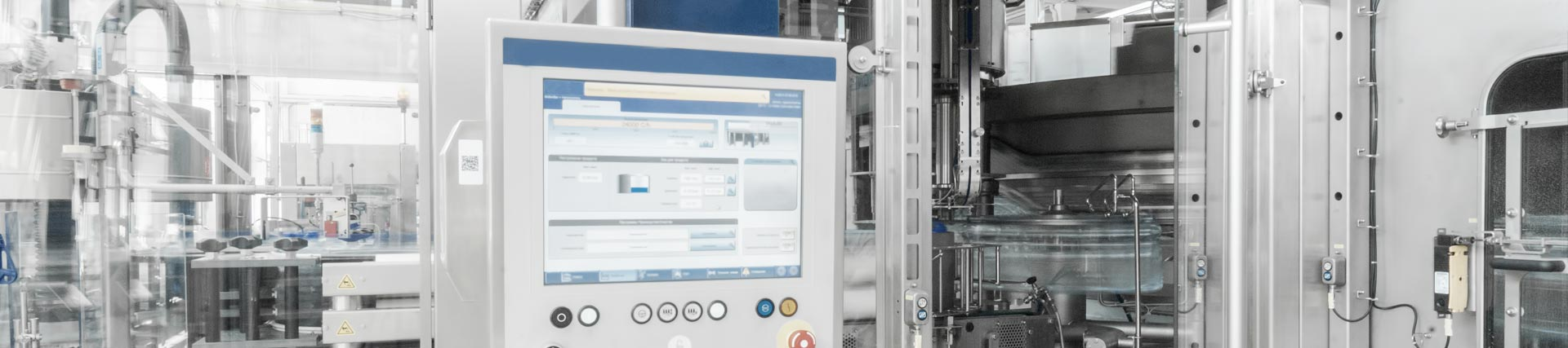 CTE Entwicklungen | Business Area: Electrical Engineering